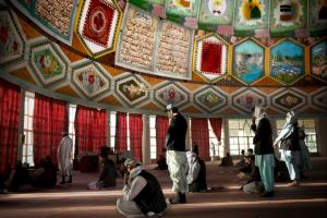 Anja Niedringhaus_AP_AfganiMosque
